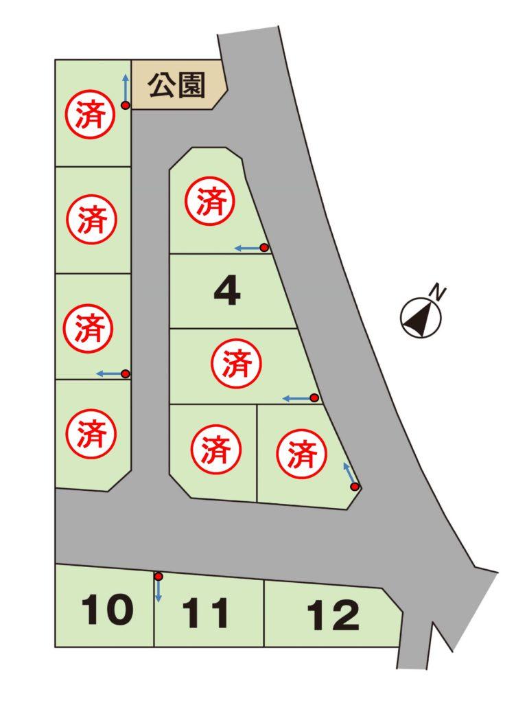 中丸第5分譲地(12区画)