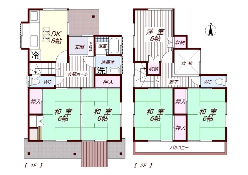 清水町徳倉中古住宅
