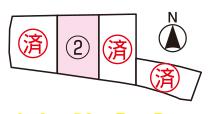 富士市森島分譲地4区画…残り1区画!!