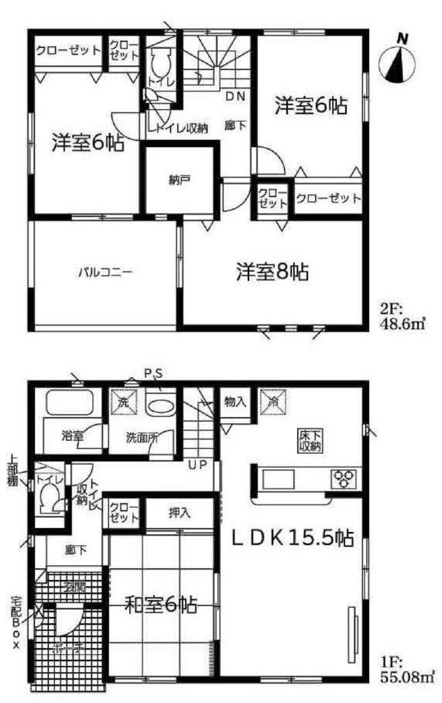 裾野市二ツ屋第2新築分譲住宅/4号棟