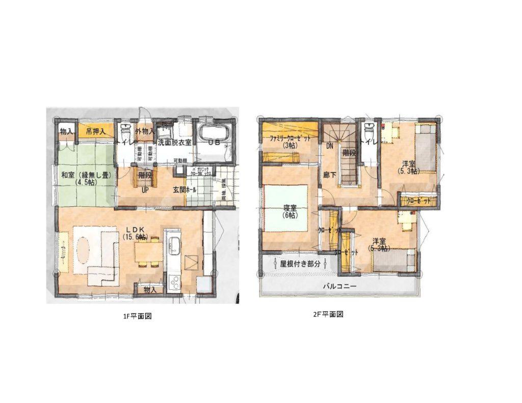 大岡№19モデルハウス
