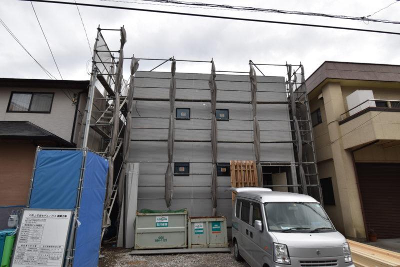 大岡上石田モデルハウス