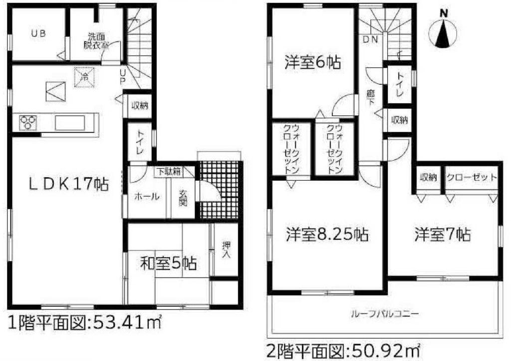 清水町柿田20-1期新築分譲住宅/2号棟