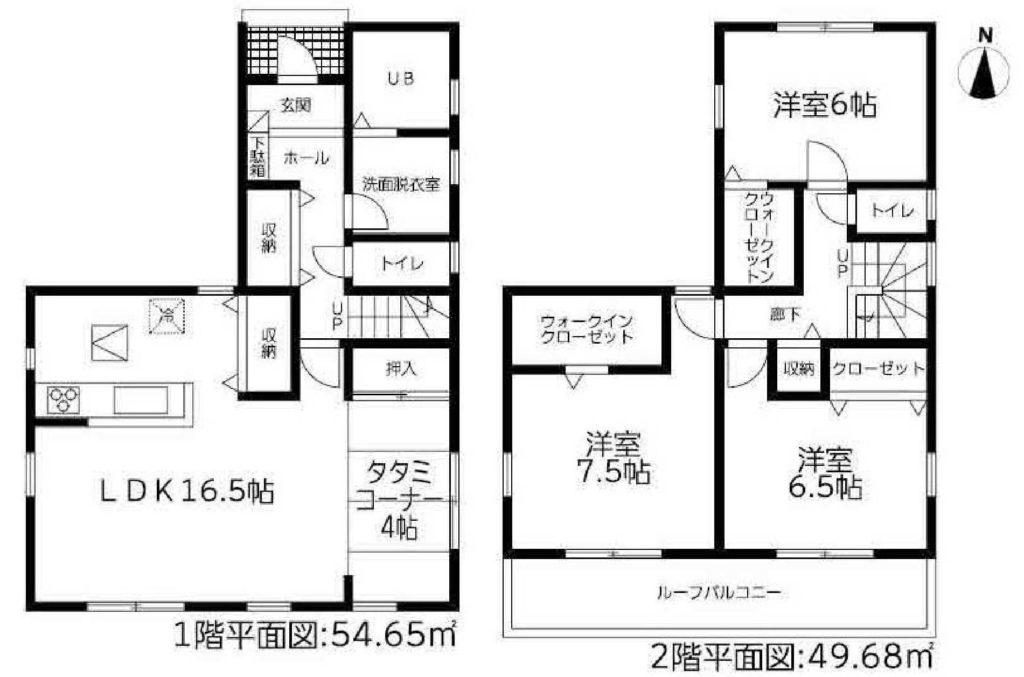清水町柿田20-1期新築分譲住宅/4号棟