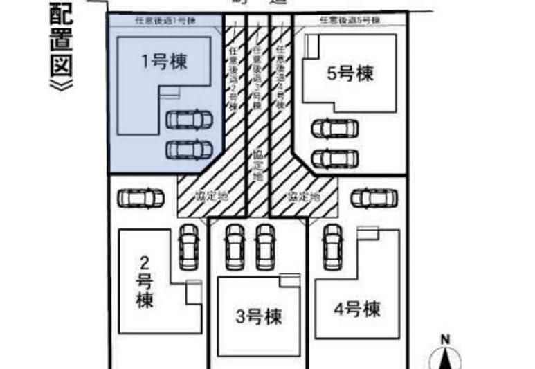 清水町柿田20-1期 全5棟  1号棟