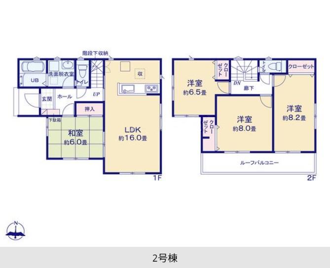 清水町的場20-1期 新築分譲住宅【全3棟】2号棟