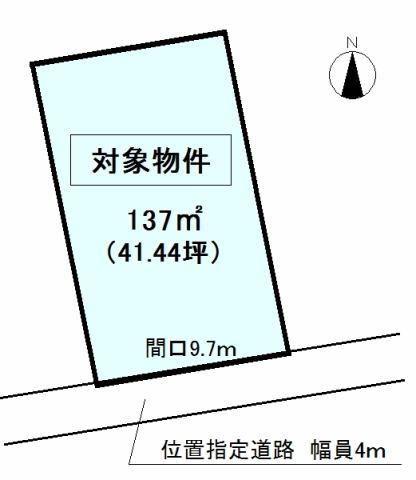 【売土地】下香貫 990万円