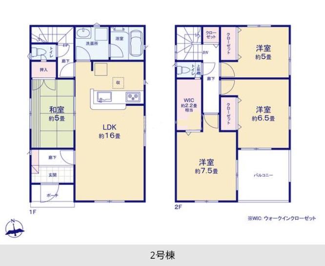 伊豆の国市原木第5 新築分譲住宅【全6棟】2号棟