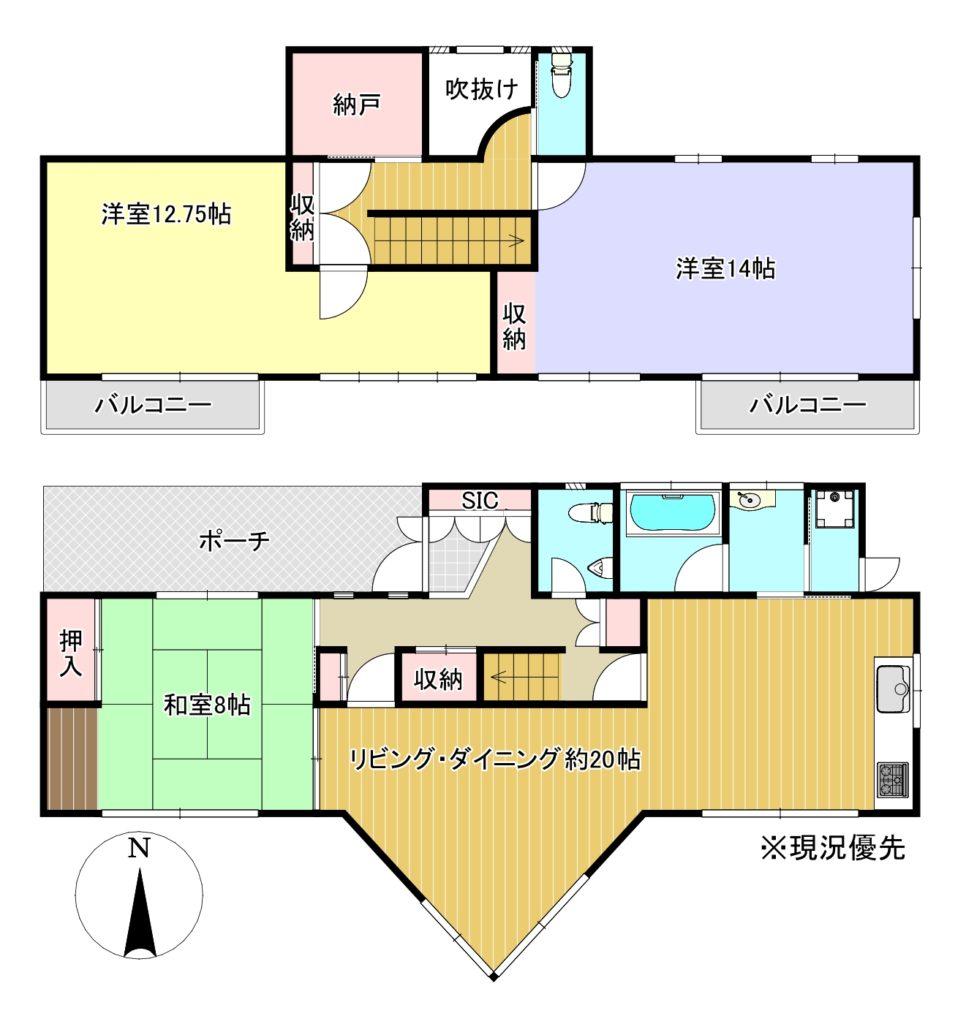 浅間上町 デザイナーズ住宅 1600万円