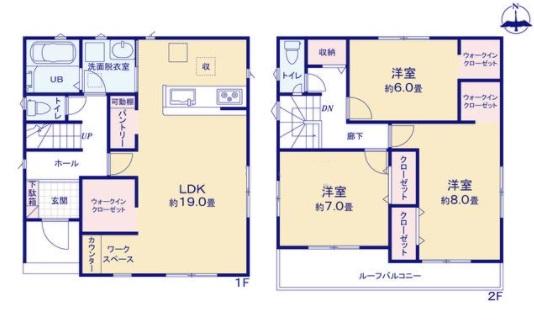 御殿場市かまど20-1期 新築分譲住宅【全5棟】5号棟