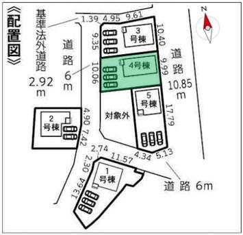 御殿場市かまど20-1期 新築分譲住宅【全5棟】4号棟