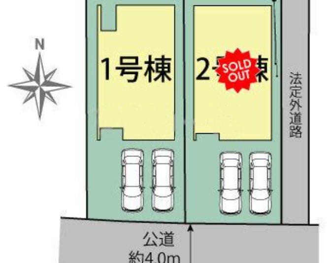清水町伏見新築分譲住宅【全2棟】1号棟
