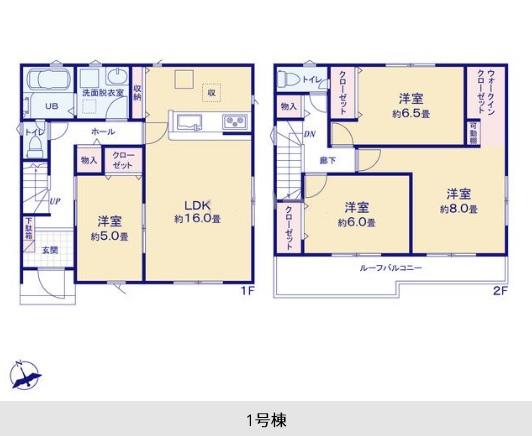 御殿場市かまど20-1期 新築分譲住宅【全5棟】1号棟