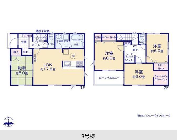 御殿場市かまど20-1期 新築分譲住宅【全5棟】3号棟