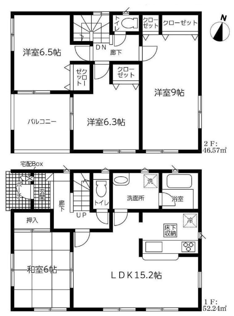 沼津市下香貫第22新築分譲住宅/2号棟