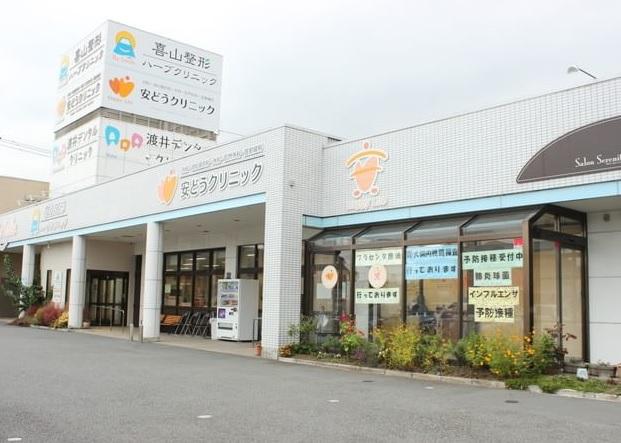 富士店五貫島 再生住宅