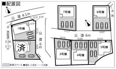 富士市中丸第8 新築分譲住宅6号棟