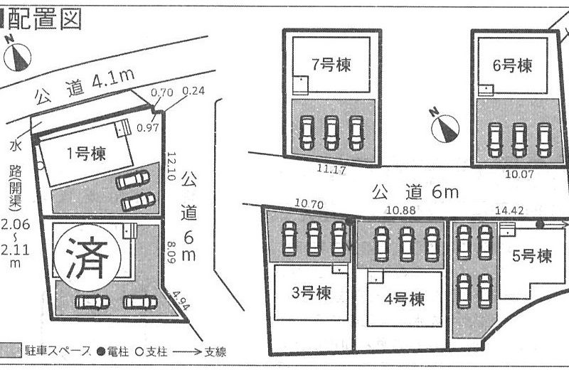 中丸新築建売第8-5号棟