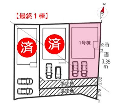 沼津市大岡19-2期 新築分譲住宅【全3棟】1号棟