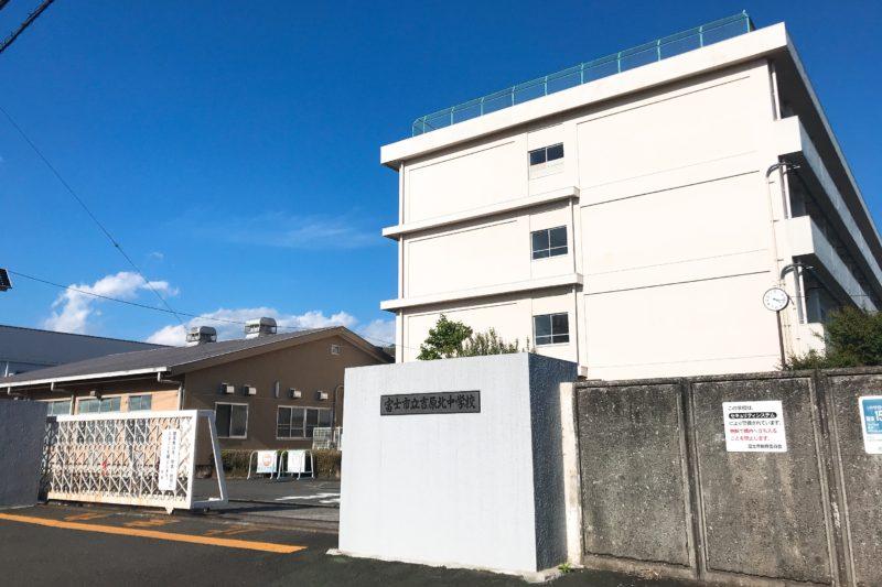 エンブルタウン富士富士見台