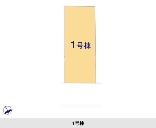 沼津市東原20-1期 新築分譲住宅【全1棟】1号棟