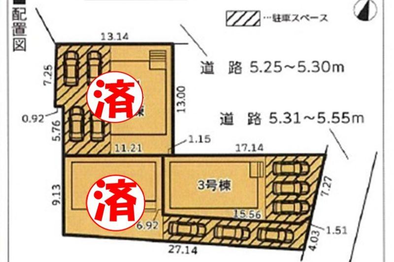三島市長伏第2 新築分譲住宅【全3棟】3号棟