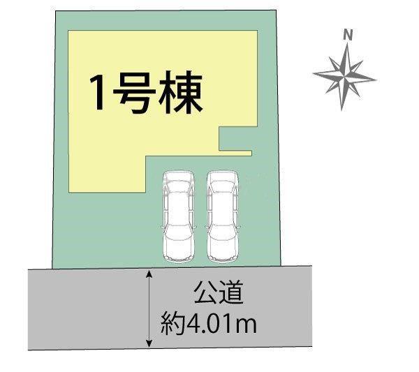 三島市富士ビレッジ 新築分譲住宅【全1棟】1号棟
