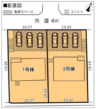 三島市川原ケ谷第1 新築分譲住宅【全2棟】1号棟