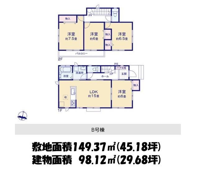 沼津市下香貫3期 新築分譲住宅【全4棟】B号棟