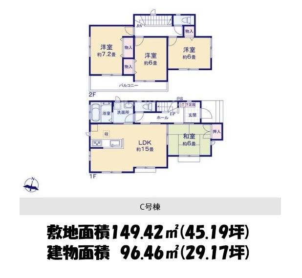 沼津市下香貫3期 新築分譲住宅【全4棟】C号棟