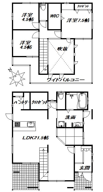 デザイナーズハウス 2180万円