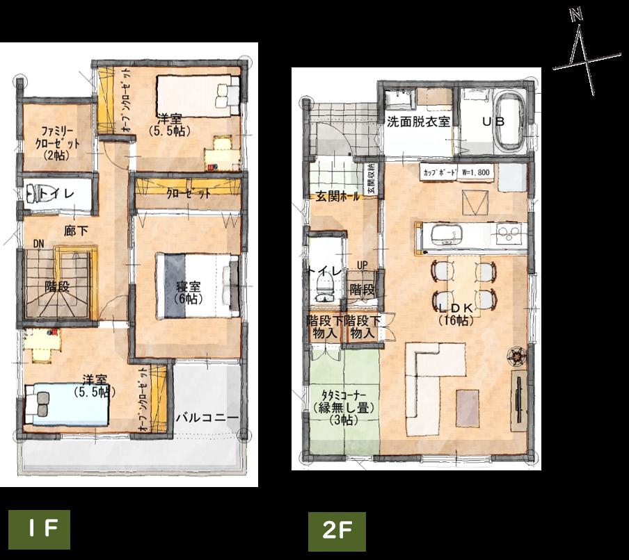 堂庭南モデルハウス