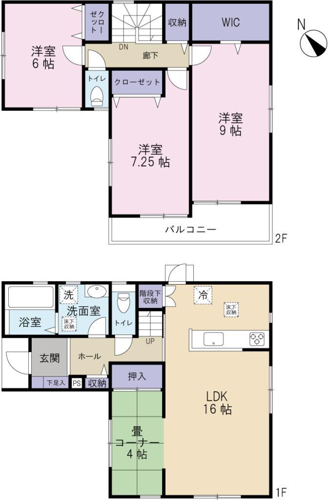 小泉新築建売20-1期-1号棟