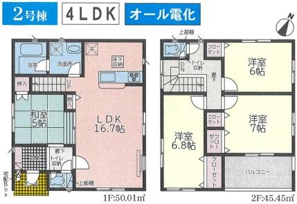 長泉町下長窪 新築分譲住宅【全5棟】2号棟
