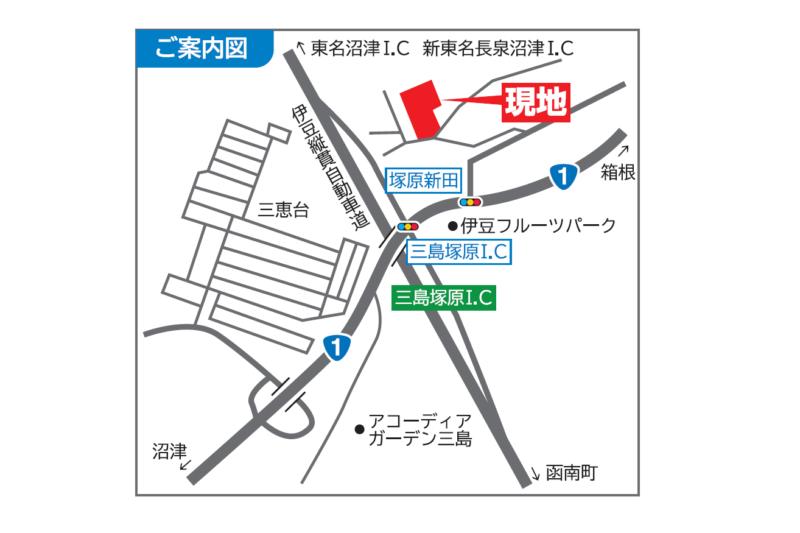 三島市塚原新田【桜郷里】
