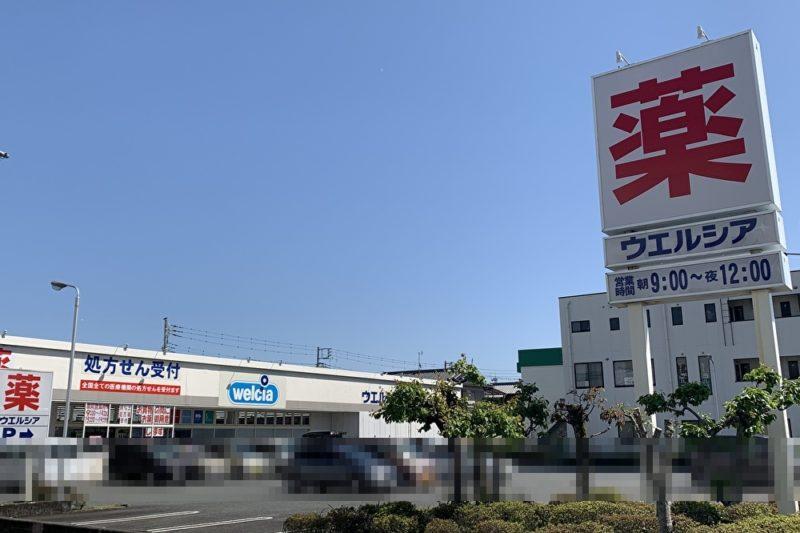 富士市本市場町
