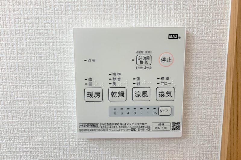 沼津市下香貫20-1期 新築分譲住宅【全4棟】4号棟
