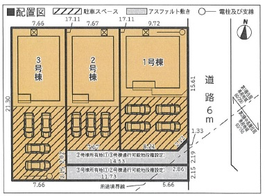 沼津市岡宮第7 新築分譲住宅【全3棟】3号棟
