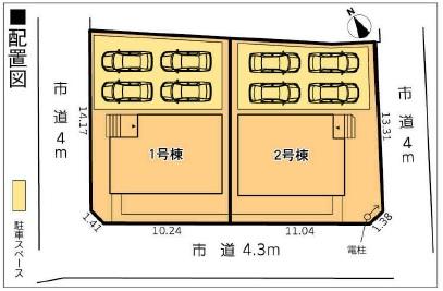 沼津市鳥谷第5 新築分譲住宅【全2棟】2号棟