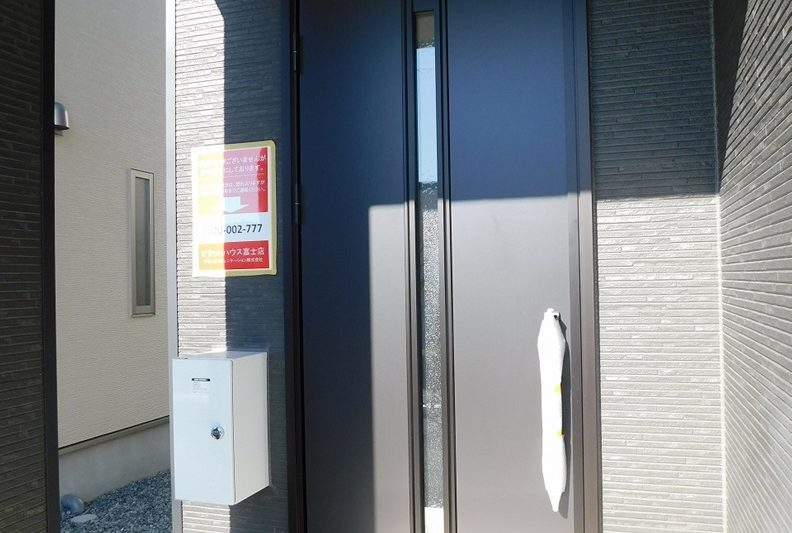 三島市徳倉第4 新築分譲住宅【全5棟】1号棟