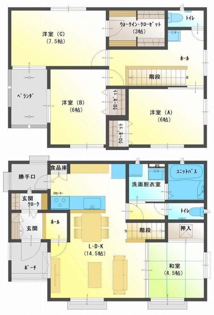 水戸島・松井セット住宅 A棟