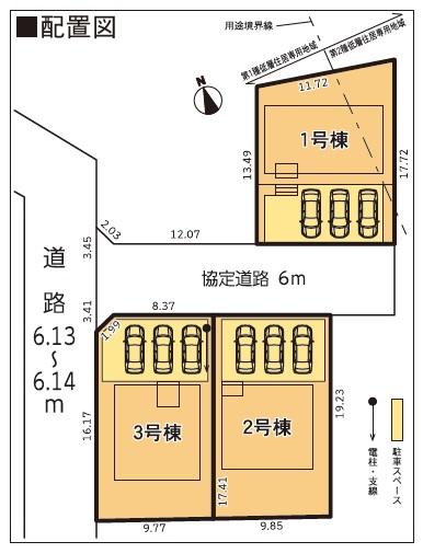 富士市中野新築建売第10-1号棟
