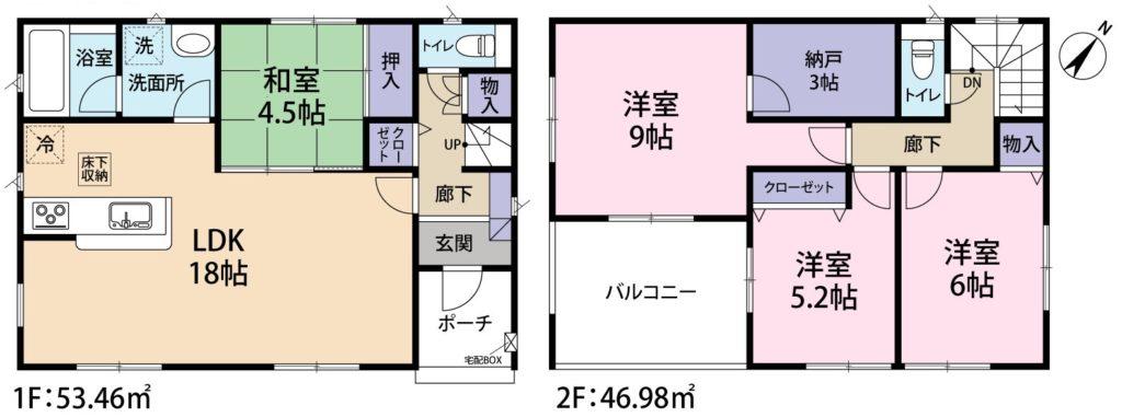 富士市北松野新築建売第2-2号棟
