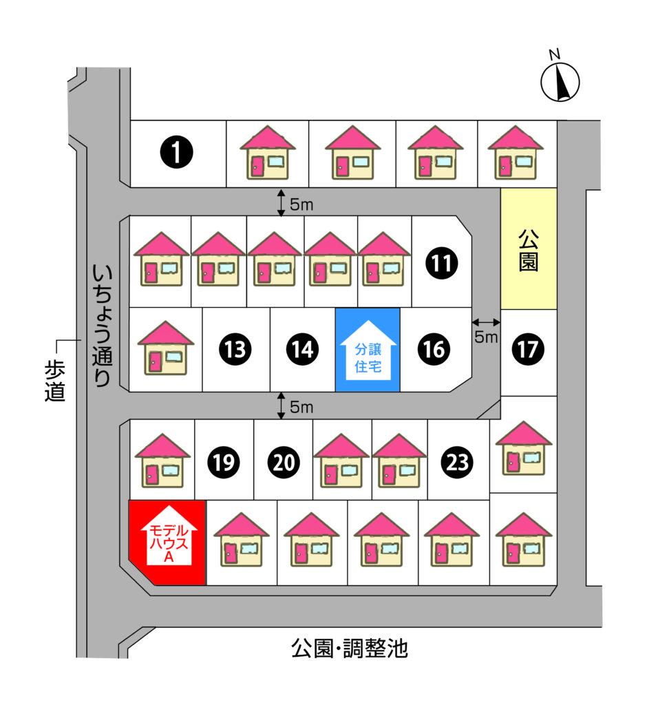 ★LivingDガーデン富士見台分譲地 30区画、15号地分譲住宅、25号地はモデルハウス見学出来ます。★