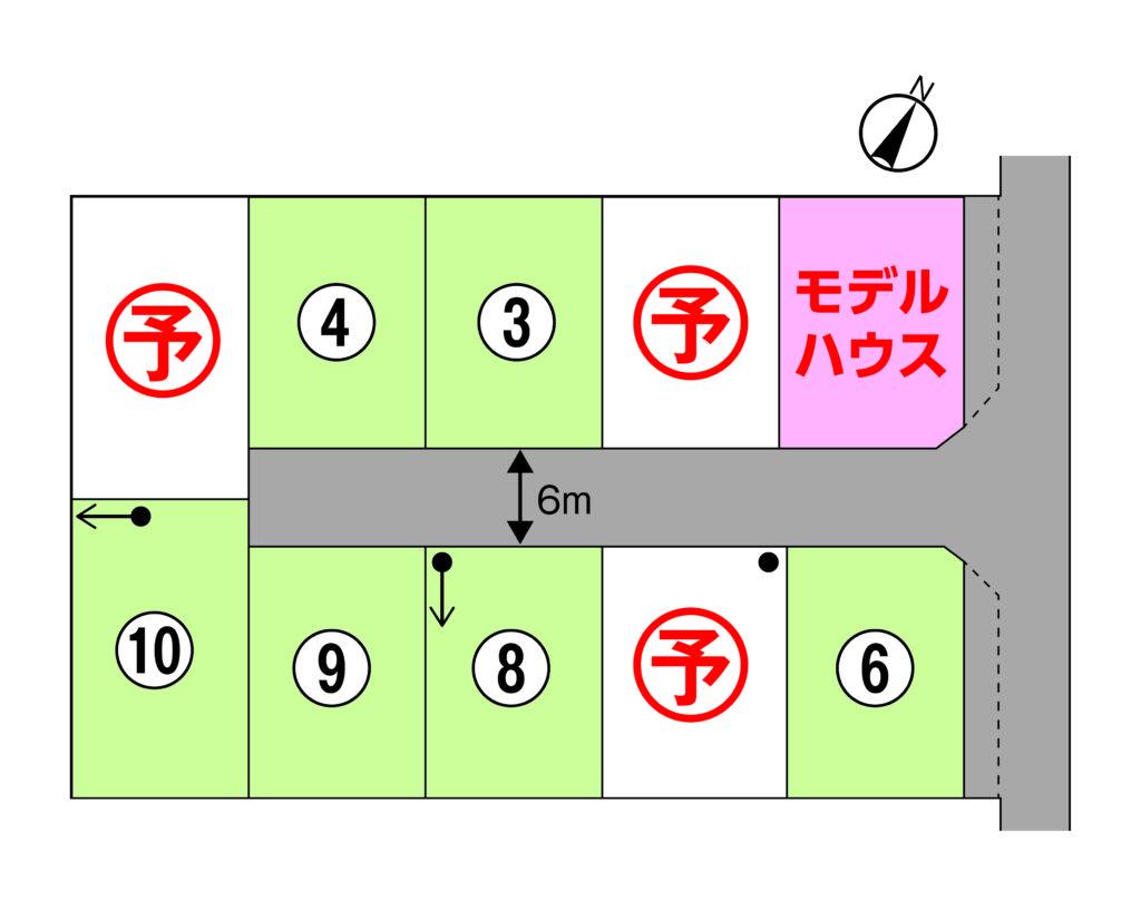 ★新規分譲地 LivingD ガーデン 森島 全10区画造成完成★