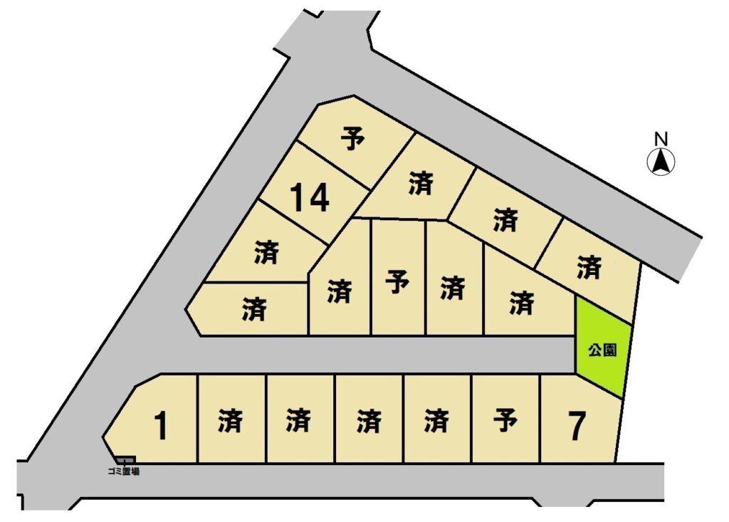 広見西本町分譲地 全18区画