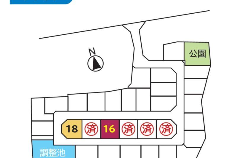 【ミサワホーム】門池16号地