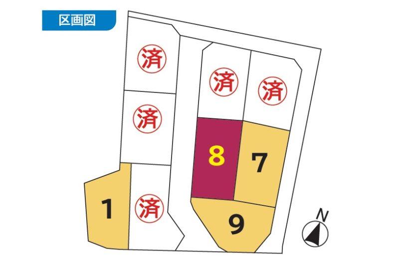 【ミサワホーム】沼津市岡宮北8号地