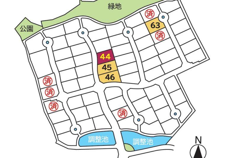 【ミサワホーム】桜郷里44号地