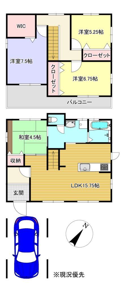富士市森島ソーラーモデルハウス